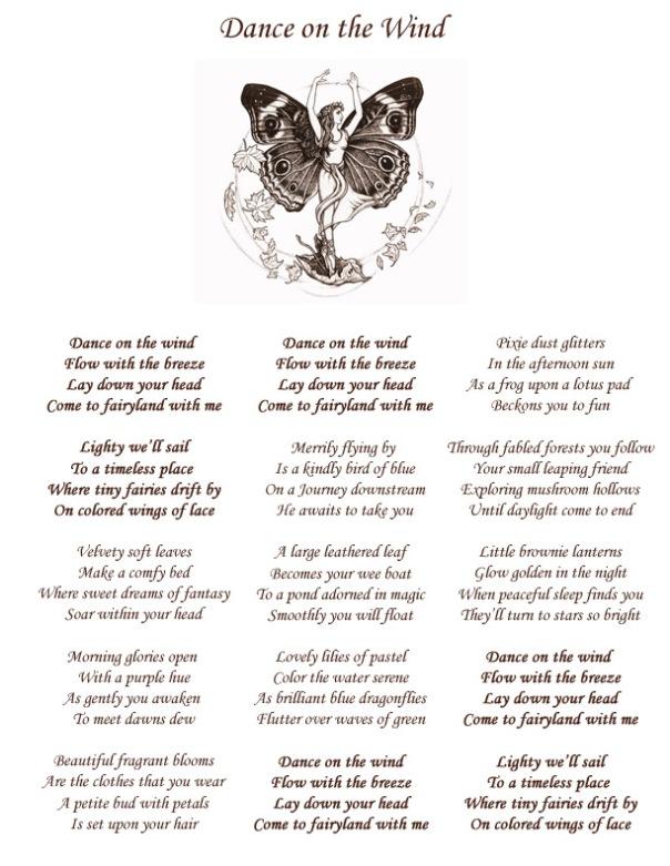 dance-on-the-wind-lyrics_2